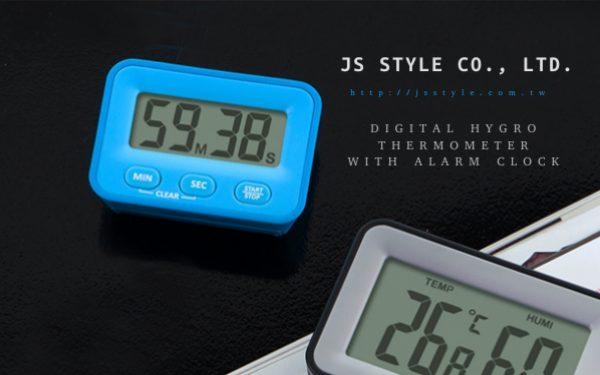 JS STYLE CO., LTD.