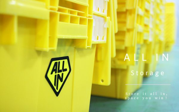 ALL IN 精品倉儲系統